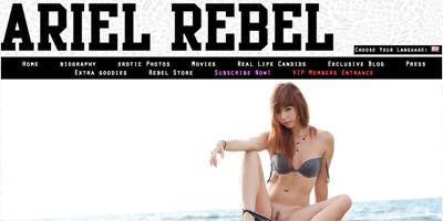 Ariel Rebel